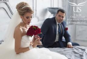 Какие свадебные прически популярны в этом сезоне?