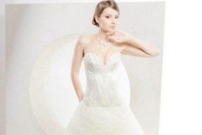 Свадебное платье «Rosy»